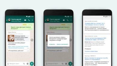 Photo of Stopfake в WhatsApp – новая функция популярного мессенджера