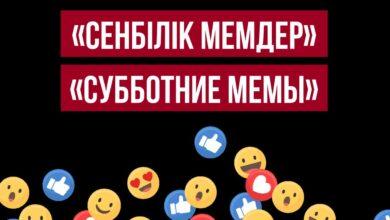 Photo of Мемология StopFake
