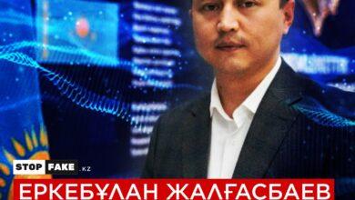 Photo of Еркебұлан Жалғасбаев, KZ-CERT басшысы: Кибергигиена мектептерде оқу пәні ретінде болуы керек