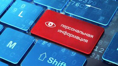 Photo of Фальшивый сайт предлагает компенсацию за утечку персональных данных