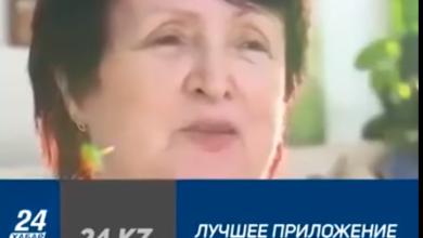Photo of Мобильные приложения для азартных игр обманывают казахстанцев от имени известного телеканала