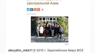 Photo of Фейк: «Казахстанским школьникам будут рассказывать на уроках о геях и проституции»