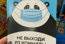 Photo of Блокнот-шутку приняли за «прописи, программирующие подсознание детей»
