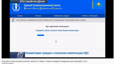 Photo of Казахстанцам будут возвращать уплаченный НДС — фейк