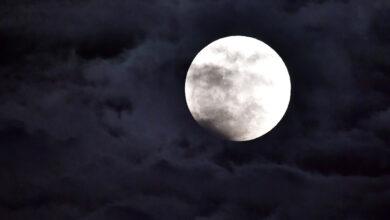 Photo of Луну невозможно включить или выключить