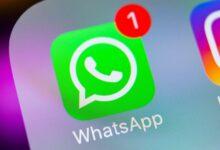 Photo of Фейк: «Видео, присланное в WhatsApp, может взломать ваш телефон»