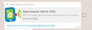 «Қазақтелеком» атынан жалған сайт ашқандар қазақстандықтарды алдаған